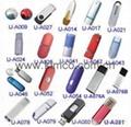 Wholesale USB flash drive memory stick