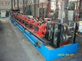 C&Z shape purlin exchange roll forming