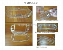 PS VITA水晶盒