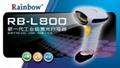 供應 RB-L800 掃描器