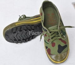 Low cut improved Military training shoes