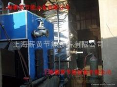 热管省煤器