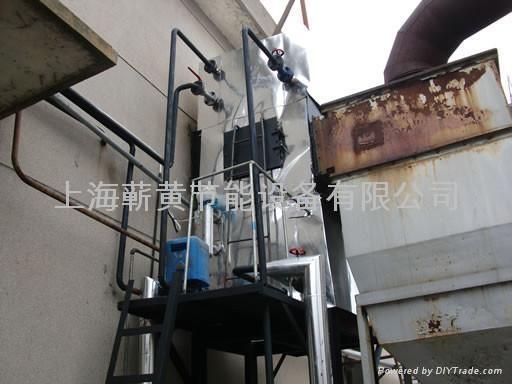 热管省煤器 2