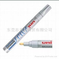 三菱漆油笔 小 PX-21 1.2MM(银色)