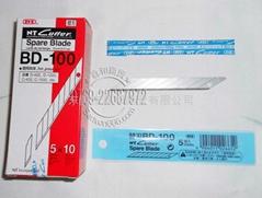 日本NT牌BD-100刀片