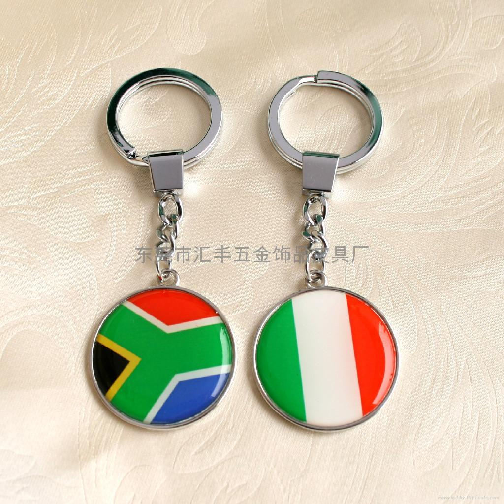 国旗钥匙扣 4