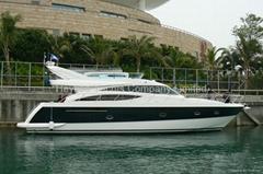 Heysea 60' Luxury Yacht