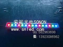 七彩變色LED洗牆燈