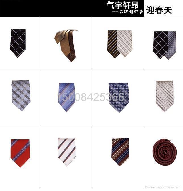 成都领带定做 1