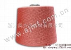 供應防縮羊毛紗線