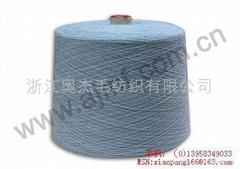 供應絲光羊毛紗線