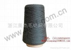 供應防虫蛀羊毛紗線