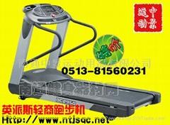 英派斯DC2950电动跑步机