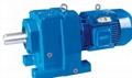 R F K S gearmotors (geared motor) reducer gearbox
