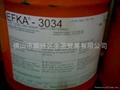 EFKA3033流平剂