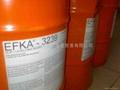EFKA3600流平剂