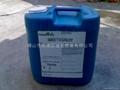 美国气体T-12催干剂