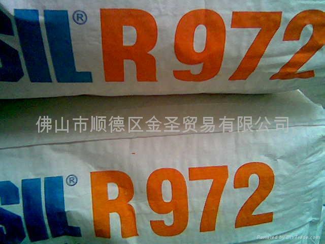气相二氧化硅R972 1