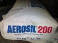气相二氧化硅A200