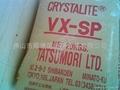 VX-SP玻璃粉