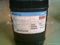 紫外线吸收剂1130、CH81