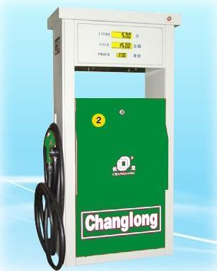 IC Card Fuel dispenser series - changlong (China