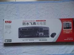 双飞燕KB-8620D鼠键套装
