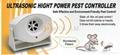 360 degree Ultrasonic high power pest controller   2
