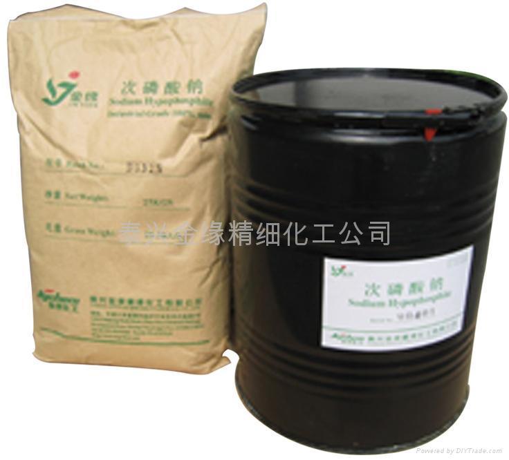 泰兴金缘牌次磷酸钠 1