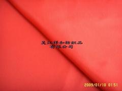 RPET再生涤纶面料(适用购物袋)