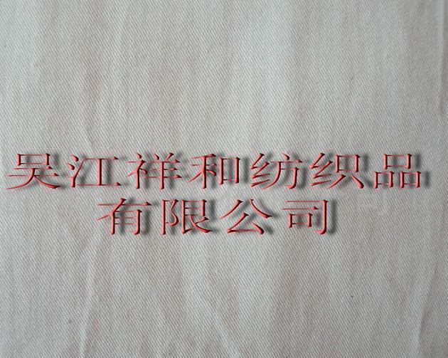 再生PET面料(滌棉風格) 1
