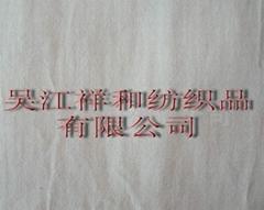 再生PET面料(涤棉风格)