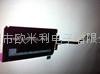 H245QBN02, 2.45寸液晶屏,NANO 7液晶屏