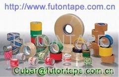 Bopp packing tape/bopp adhesive tape