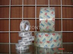 Bopp Stationery Tape/stationery tape