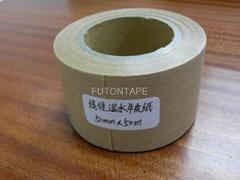 Gum tape/gummed tape/kraft paper tape/paper tape