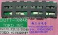 CIU11-T0040