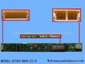 笔记本高压条 D7304-B001-Z3-0 1