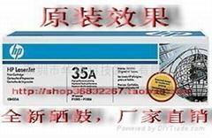 *熱賣*HP435A硒鼓 hp435a HP35A硒鼓10
