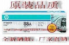惠普HP388A硒鼓/HP88A硒鼓/HP1007硒鼓/HP