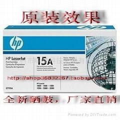 熱賣高品質HP7115A硒鼓 HP1000 HPC7115A