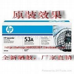 *熱賣*惠普HPQ7553A硒鼓HP2015 HP2010