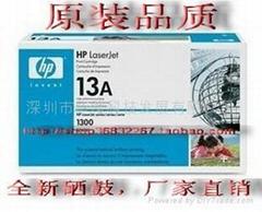 熱賣高品質HP2613A硒鼓 HP1300 HPQ2613A