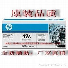 HP5949A硒鼓 HP1160/HP1320硒鼓 hp59