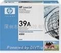 HP1339A硒鼓