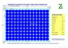度身订制与建筑一体化玻璃透光光电板