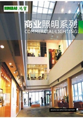 LED Commercial Lamps