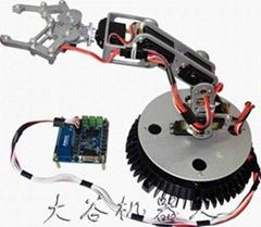 ROBOT KIT RA-001 SIX SERVO ROBOT ARM