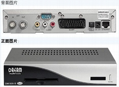 Dreambox DVB-S DM500S digital satellite TV receiver-DM500S,digital set-top box