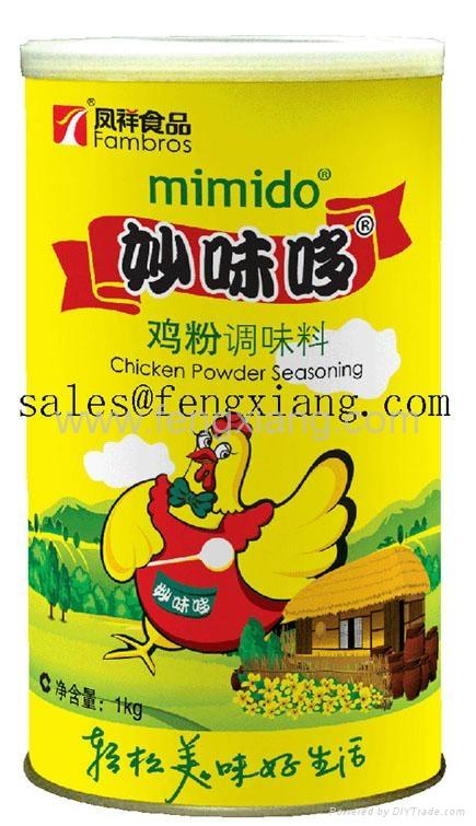 chicken powder seasoning 1